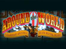 Лучший игровой слот Вокруг Света