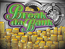 Крупный выигрыш вместе онлайн гаминатором Сорви Банк
