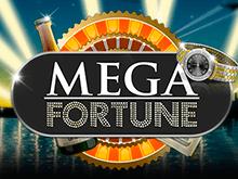 Слот Мега Фортуна онлайн в Вулкане