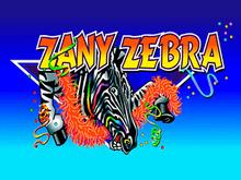 Играйте с бонусом и моментальной выгодой в Zany Zebra